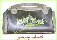 نمونه  کارچاپ سیلک روی کیف چرمی